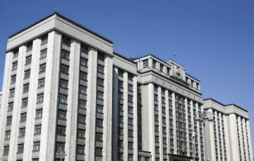 Госдума РФ приняла закон, дающий Путину право вновь баллотироваться на пост президента