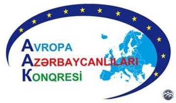 На международной конференции обсуждены акты геноцида против азербайджанцев