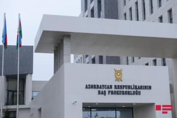 В Азербайджане будет создана информационная система «Электронная прокуратура»