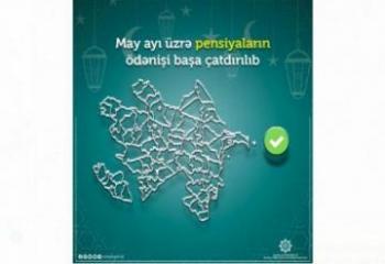 В Азербайджане досрочно выплачены пенсии за май в связи с праздником Рамазан