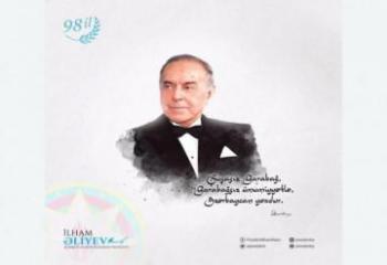 Президент Азербайджана поделился публикацией по случаю 98-й годовщины со дня рождения Гейдара Алиева