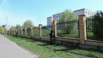 Стрелявший в казанской школе установил в раздевалке бомбу
