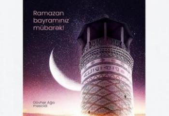 Мехрибан Алиева поздравила азербайджанский народ с праздником Рамазан из города Шуша