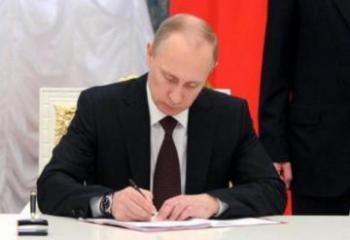 Президент России наградил деятелей культуры Азербайджана