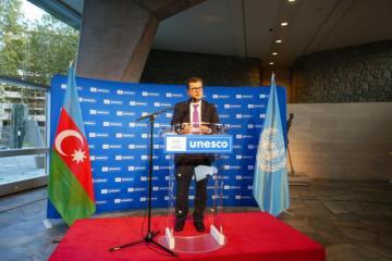 В штаб-квартире ЮНЕСКО отметили 880-летие Низами Гянджеви
