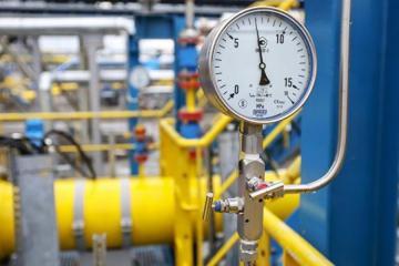 Цена на газ в Европе превысила 1 700 долларов - [color=red]ОБНОВЛЕНО[/color]