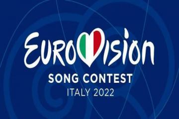 Стало известно, в каком городе пройдет «Евровидение–2022»