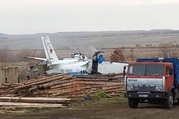 В России разбился самолет, погибли 19 человек, пострадали 3 человека -[color=red]ФОТО-ВИДЕО-ОБНОВЛЕНО[/color]