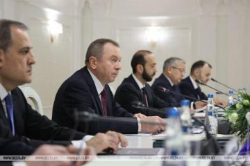 В Минске проходит заседание Совета глав МИД СНГ
