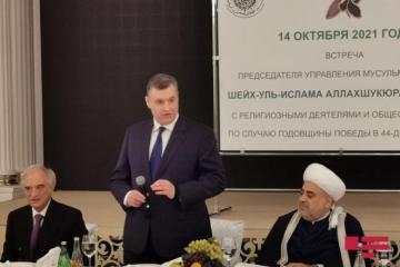 Председатель комитета Госдумы: Карабахская проблема решена