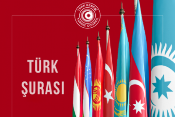 Name of Turkic Council to be changed, Turkmenistan to be full-fledged member of organization