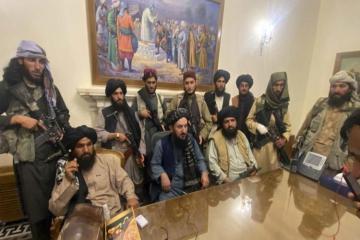 Движение «Талибан» подготовило проект новой конституции Афганистана