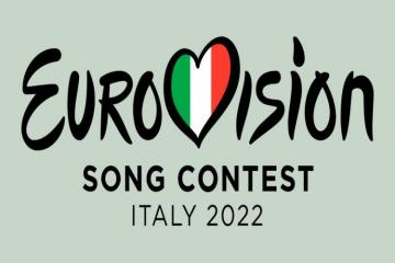 Подтверждено участие Азербайджана в «Евровидении-2022»